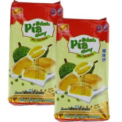 新华园榴莲饼400g/400gx2/400gx3袋正品好吃的传统糕点榴莲饼酥