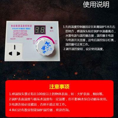 智能数显电子控温器全自动温控开关插座220V可调温度控制器温控仪