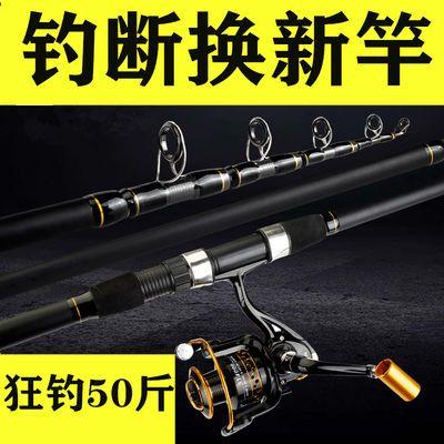 月朗海竿海杆抛竿远投竿超硬碳素钓鱼竿海钓竿甩杆特价抛杆鱼套装