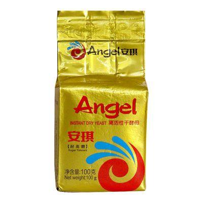 安琪酵母粉金装耐高糖干酵母粉包子馒头面包发酵粉真空100g家用