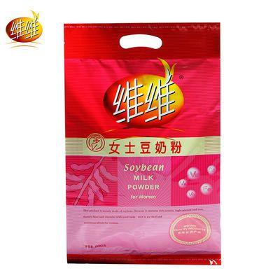 维维豆奶粉760g维他型豆奶粉营养早餐豆浆速溶袋装豆奶360g可选