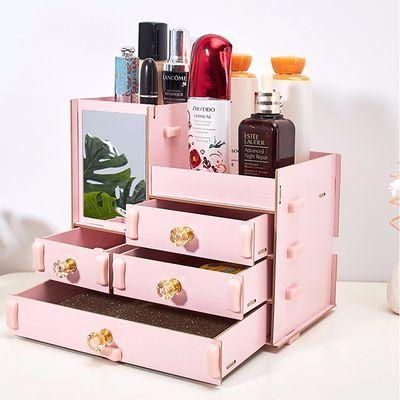 木质桌面化妆品收纳盒大容量多红能化妆盒家有抽屉式带化妆镜