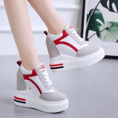2020春季新款厚底小白鞋超高跟12厘米松糕底女鞋内增高韩版休闲鞋