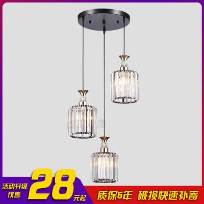 餐厅吊灯三头现代简约客厅水晶灯温馨卧室创意个性家用单头餐吊灯