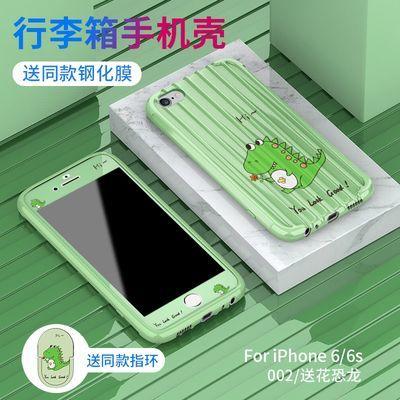 新品新款行李箱苹果6手机壳iphone 6s送钢化膜i7保护套8p防摔x/xr