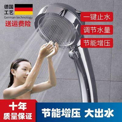 德国品质沐浴喷头水龙头家用洗澡器莲蓬头通用软管经济增压花洒