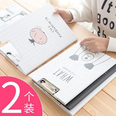 2个装A4纸质双板单夹文件夹板学生用韩版资料夹写字考试垫板演讲