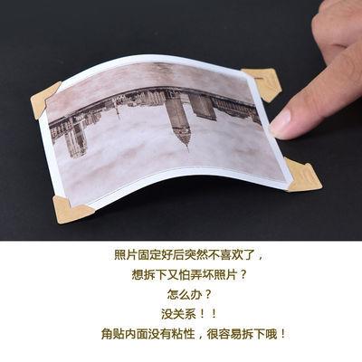 diy相册本配件工具固定相片贴纸复古相角粘贴式照片角贴5张120枚