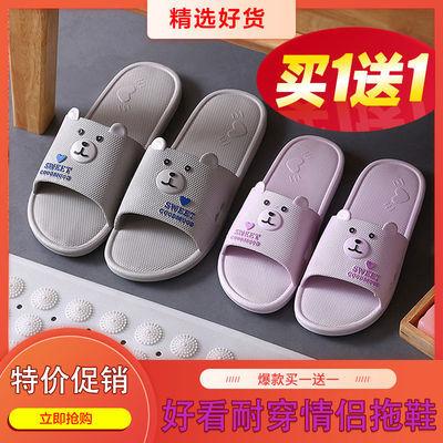 【买一送一,拍一份=2双凉拖鞋女夏季情侣男女居家拖轻便柔软