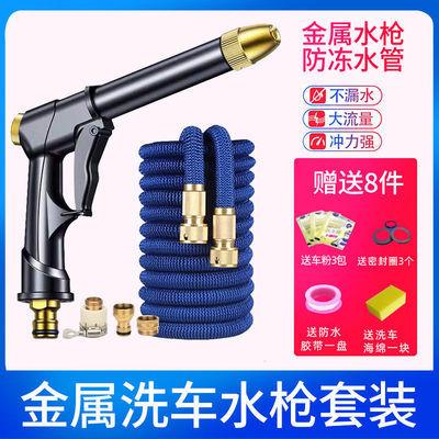 枪浇花家用洗车水高压水枪喷头自来水洗车神器喷枪头工具水管软管