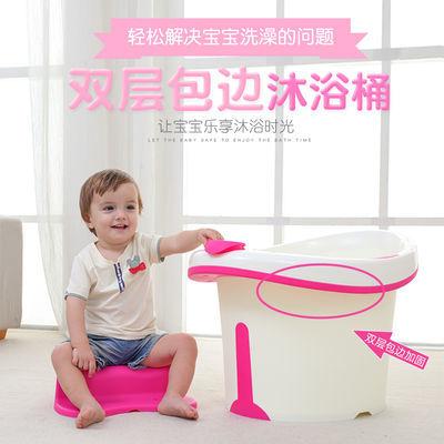 大号儿童洗澡桶婴儿洗澡盆加厚浴桶泡澡桶男女宝宝婴儿浴盆可坐
