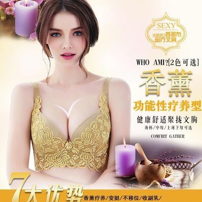 美容院内衣女调整型聚拢文胸收副乳矫正中模杯胸罩软钢圈不移位