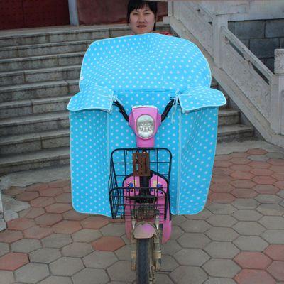 电动车挡风被夏季薄款电动摩托车挡风夏天防晒罩电瓶车遮阳挡风罩