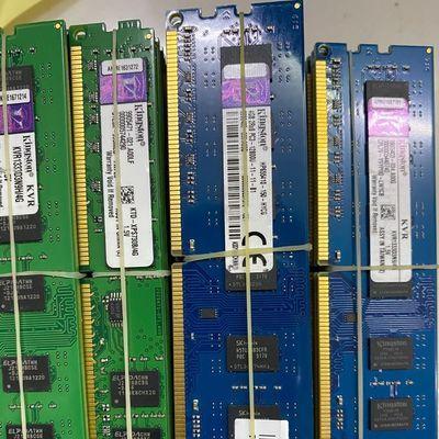 特卖集邦4G 8G1600 DDR3三代台式机内存条双面全兼容1333支持双通