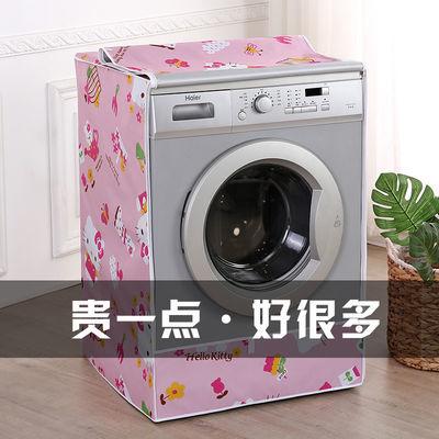 滚筒洗衣机罩加厚防水防晒海尔美的小天鹅通用洗衣机罩加厚耐用