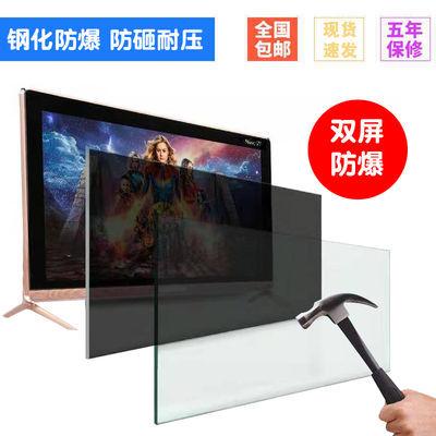 电视机液晶显示器全新高清22寸26寸24寸平板网络智能WIFI家用超薄