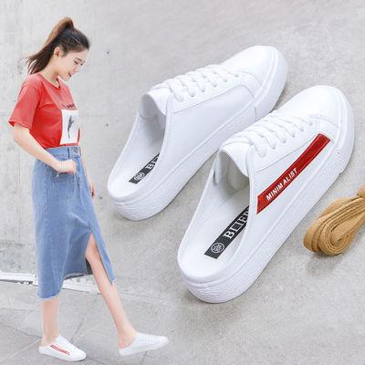 小白鞋女2020夏季新款学生韩版懒人鞋平底半拖鞋无后跟单鞋板鞋女