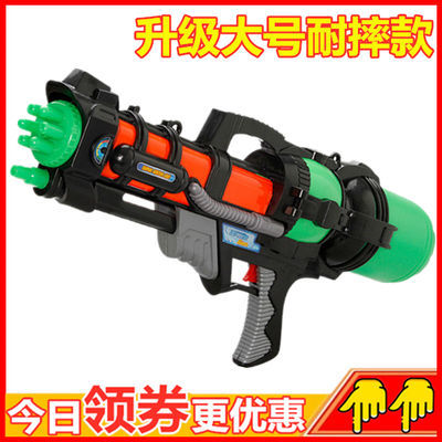 领券下单大号戏水枪玩具儿童男孩女孩泼水节大容量呲水枪跑男同款