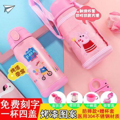 儿童保温杯带吸管两用水杯男女幼儿园学生婴儿不锈钢防摔防漏水壶