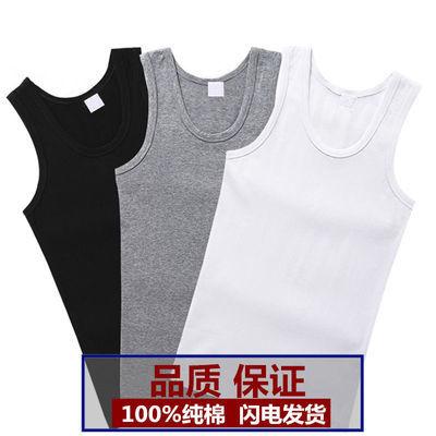 【100%棉】男士背心纯棉中青年透气修身打底健身运动打底夏季吊带