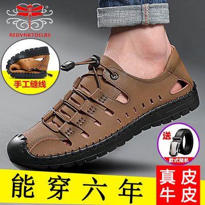 【不是牛皮包退】正品夏季新款男士凉鞋户外真皮洞洞鞋透气休闲鞋