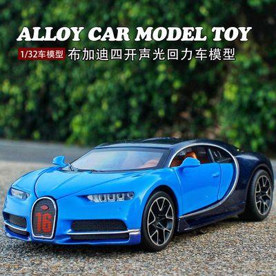 兰博基尼LP770汽车模型仿真合金车模跑车模型越野儿童玩具小汽车