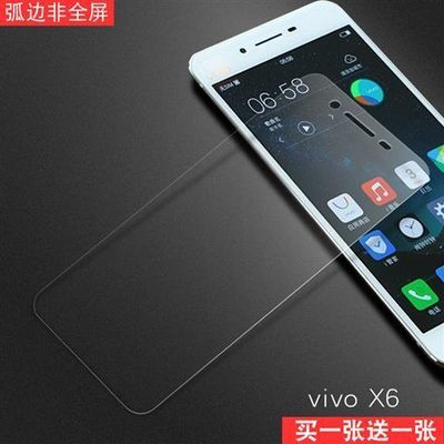 vivox6s钢化膜vivox6plus手机莫sa蓝屏vovix6a保护vivix贴模vox6d