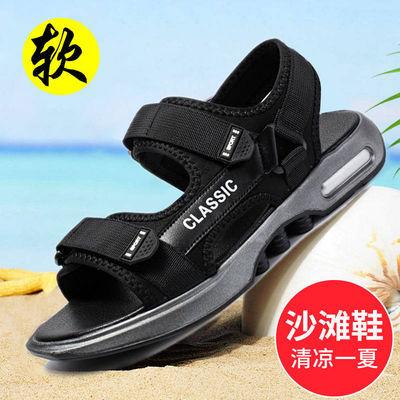【花花公子】夏季凉鞋男2020新款户外沙滩鞋韩版潮流个性男士鞋子