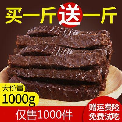 正宗风干牛肉干手撕内蒙古特产独立包装250g/500g香辣休闲零食