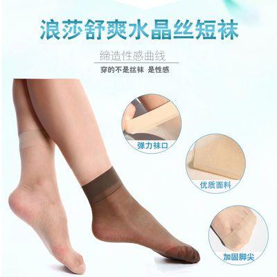 丝袜女短袜夏季超薄款防勾丝黑肉色水晶丝全透明短筒隐形袜子