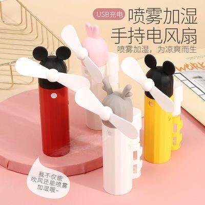 卡通迷你手拿喷雾小风扇可充电随身携带学生喷水可爱小电风扇静音