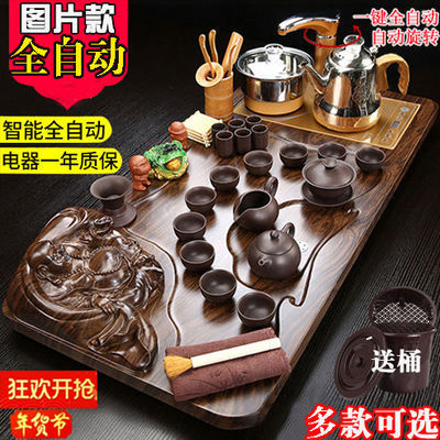 新品全自动整套功夫茶具套装茶盘一体四合一电热磁炉实木家用简约