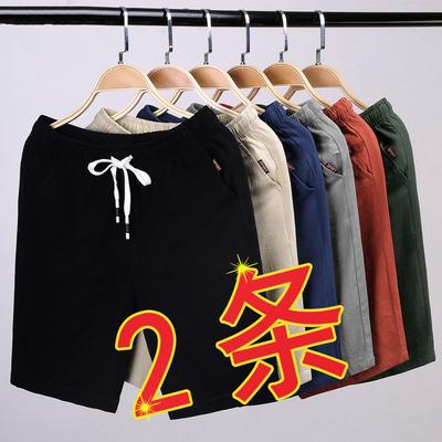纯棉5分裤男夏天4XL短裤男士薄款宽松大码运动裤潮大裤衩中裤马裤