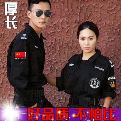 新款保安制服短袖春秋工作服套装男长袖作训服物业安保执勤女夏装