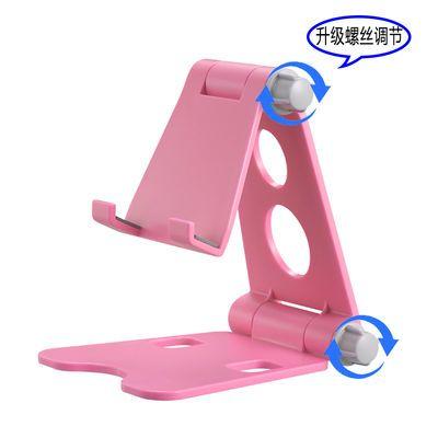 (买二发三)手机支架直播桌面可折叠平板追剧通用懒人便携抖音快手