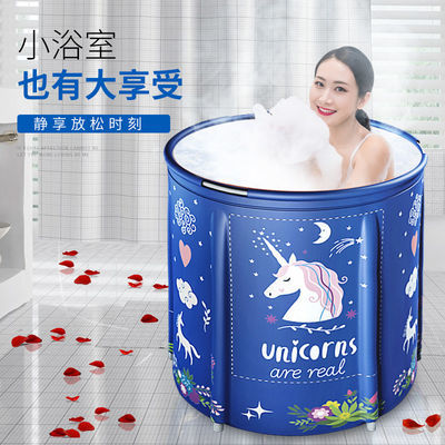 洗澡桶成人泡澡桶儿童洗澡桶婴儿洗澡盆浴盆家用浴缸加厚折叠浴桶