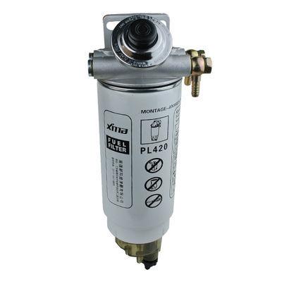 加装柴油滤清器燃油水分离器总成PL420带手油泵适配潍柴解放重汽