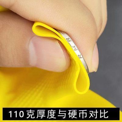 南洋牛筋乳胶手套加厚橡胶手套家务洗碗防水天骄手套110克10双装