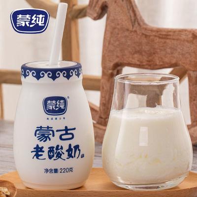 蒙纯 内蒙古老酸奶220g*12瓶装低温酸奶发酵乳儿童酸牛奶