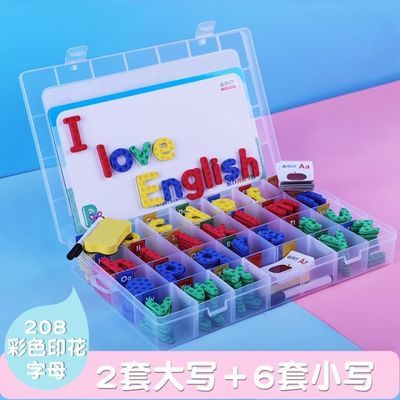 磁力卡片单词英文教具英语教学教具早教玩教具大小磁性字母早教卡
