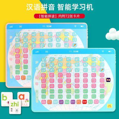小学一年级汉语拼音拼读训练点读神器学习机声母韵母儿童早教卡片