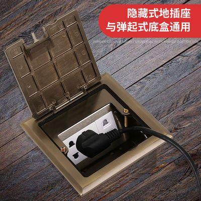 TCLDAGEE古铜隐藏式出线地插防水地插座家用五孔加网络电话地面插