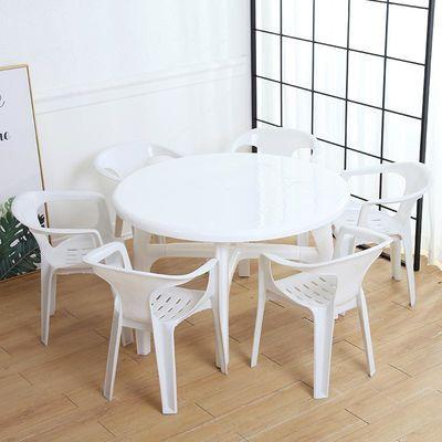 户外大排档塑料桌椅组合商用加厚烧烤夜市啤酒沙滩桌圆桌方桌餐桌