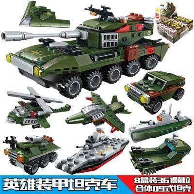 启蒙积木坦克 飞机我的世界军事儿童智力拼装小学生玩具男孩子