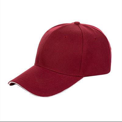 鸭舌帽定制志愿者夏遮阳棒球帽子男女工作广告帽订做印字刺绣logo