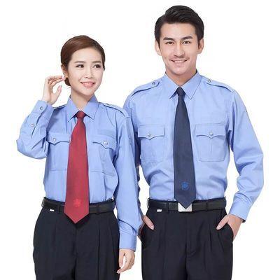 保安服短袖衬衣物业工作服衬衫衣服夏季保安制服夏装长袖衬衫套装