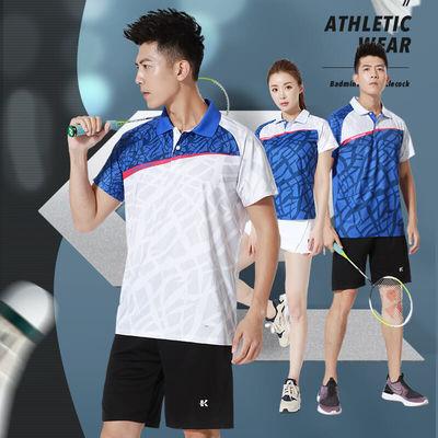 韩版羽毛球服套装男女短袖翻领球衣速干乒乓球速干比赛运动服印字