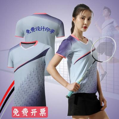 羽毛球服运动套装短袖透气乒乓球比赛运动服团体定制韩版速干球衣