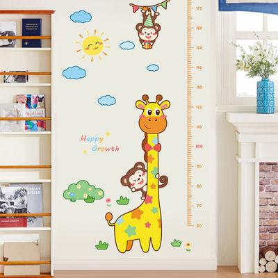 卡通动物宝宝记录身高贴儿童房墙面装饰量身高墙贴纸自粘可移除