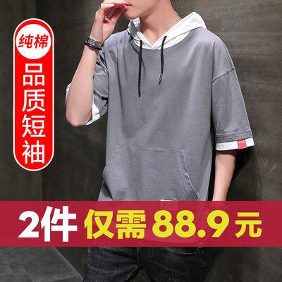 2件装纯棉短袖t恤男士新款夏季宽松潮流连帽打底衫学生半袖上衣服